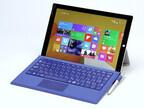 「Surface Pro」のAC電源コードを自主回収 - 発火や感電などの恐れ