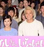 小栗旬、山田優プロポーズのきっかけは