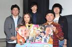 E-girls石井杏奈、NHKドラマが映画化で「心にしみる言葉がたくさんある」