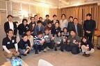 RealSense対応アプリのハッカソン、渋谷で開催 - 大賞は