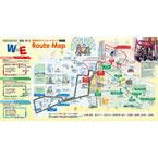 成田・羽田空港~新宿駅のバス利用者に「新宿 WE バス乗車券」無料配布