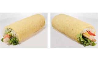 埼玉県・浦和の大丸浦和パルコ店に「恵方巻」が約40種類大集結!