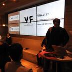 YouFab Global Creative Awards 2015、グランプリは3Dプリンタ×ワンピース