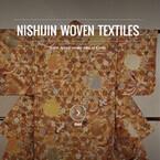 Google、日本の工芸作品の歴史や制作過程を世界に紹介するコンテンツを公開