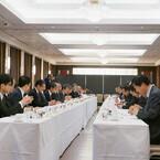 早稲田大、エネルギービジネスに関する産学主体のフォーラムを設置