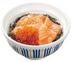 なか卯、海鮮を使った丼ぶり第2弾「サーモン丼」を発売