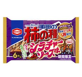 「亀田の柿の種」発売50周年でリニューアル - シラチャーソース味も新登場