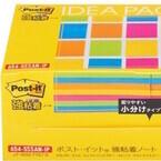 ブレストに最適化した強粘着ポスト・イットの「アイディアパック」発売