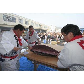和歌山県で「まぐろ祭り」開催! マグロ汁や中落ちを無料配布