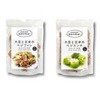お肉のような食感とかみごたえ! 大豆と玄米で作ったベジフィレ&ミンチ発売