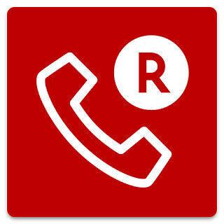 楽天モバイル、5分間かけ放題の通話定額オプション - メールサービスも提供