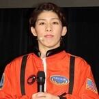 吉田沙保里、目指すは宇宙最強!?「宇宙飛行士を目指したい」