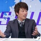 ロンブー淳が人事担当者・就活学生の本音に迫る新経済番組、30日スタート