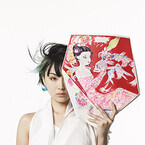 ヨウジヤマモト、天野喜孝がイラストを直筆した100万円の一点物バッグ発売