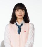 小松菜奈、恋愛するなら超ドSな黒王子「女の子をイジメる姿が可愛い!」