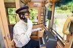 箱根登山鉄道、NECのデジタル無線システムを採用
