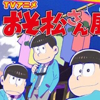 東京都・中野でTVアニメ「おそ松さん」の絵コンテや原画、資料などを展示