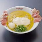 神奈川県で開催される「ラーメン女子博」の全店発表!