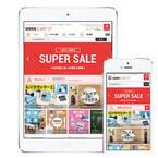 USEN、店舗用品に特化した会員向け通販サービス「USEN CART」を開始