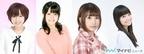 『洲崎西』×『あどりぶ』、公式ライバル番組の合同イベントが開催決定
