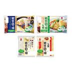 紀文食品、糖質0gのつけ麺と冷やし中華を発売