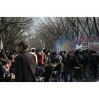 東京都・代々木公園で世界のバレンタインフェス! 伝統舞踊やキッチンカーも
