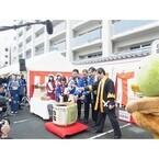 兵庫県で「白雪蔵まつり」開催! 燗酒やホットビール&ワインコーナーも