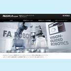 キーエンス、産業用ロボットに関する知識を得られる「FAロボット.com」
