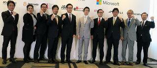 日本MSを含める10社がIoT分野を盛り上げる「IoTビジネス共創ラボ」を発足