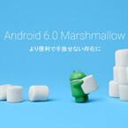 ドコモ、Android 6.0へのアップデート対象20機種発表 - Xperia Z2は外れる