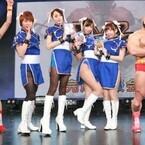 佐藤かよ、倉持由香らが「ミス春麗」の座を競う! 『ストリートファイターV』完成発表会