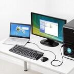 Windows PCもMacも1組のキーボードとマウスで操作 - USB 3.0リンクケーブル