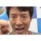 松岡修造「もっとやりすぎるべきだ!」- 自ら志願しUSJのCMナレーション変更
