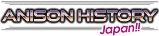 「ANISON HISTORY JAPAN!!」、出演アーティスト第2弾を発表