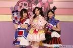 映画『プリパラ』、SKE48が主題歌担当! 松井珠理奈らがキャラになりきり!?