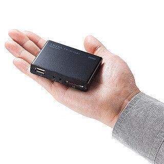 サンワ、SD/USBメディアの動画を再生可能な名刺サイズのメディアプレーヤー