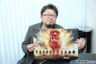 樋口真嗣監督「永遠に撮っていたいぐらい楽しい撮影だった」 - 『進撃の巨人 ATTACK ON TITAN』Blu-ray/DVDが2月17日発売