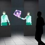 三菱電機、空中に映像を映し出せる大型ディスプレイを開発