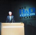 2020年に向け、NTTが描くAIを活用した近未来