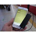 iPhoneでもノイズキャンセリングヘッドホンを使える? - いまさら聞けないiPhoneのなぜ