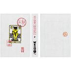 東京都・日比谷で祖父江慎+コズフィッシュ展後編-21世紀に出版の本を展示