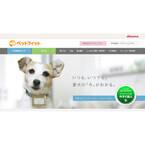 ドコモの愛犬向けサービス「ペットフィット」が8月末で終了