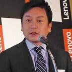 山田祥平のニュース羅針盤 (61) 進撃するもうひとつのレノボ