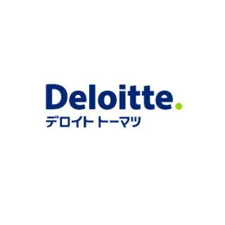 デロイト トーマツ 、Digital Strategyコンサルティングサービス提供開始