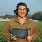 進むか農業ICT、ある農家の証言