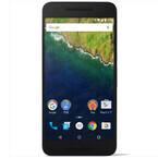 ソフトバンク、「Nexus 6P」向けに「SoftBankメール」アプリ提供開始