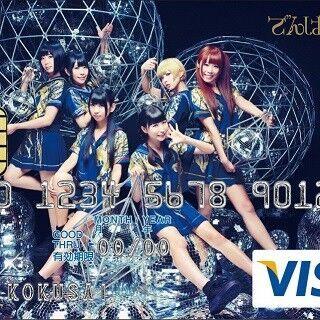 シーンで選ぶクレジットカード活用術 (23) でんぱ組.inc、AAA、YOSHIKIにも! ポイントでアーティストに会えるカード