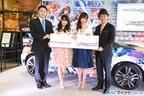 大橋彩香「HONDAの車に本田未央ちゃんが乗るいいコラボです!」 - 『デレステ』×『ドリスピ』コラボカー発表会