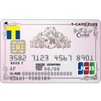 『美少女戦士セーラームーンCrystal』のTカードにクレジット機能付き登場