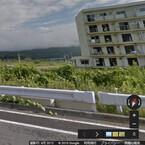 Google、東日本大震災で被害をうけた地域のストリートビューを更新